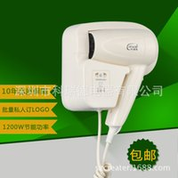 air o dryer - Manufacturers selling hotel voltage hair dryer wall hanging blower hair dryer O the hair dryer
