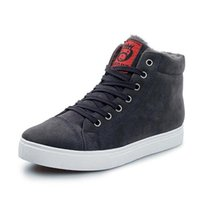 in style shoes - Simple Style Cool Mens Shoes Warm Mens Designer Shoes Fits In Fall And Winter Best Men Casual Shoes MH6684525