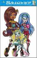 ebay - 1pc removable glue Monster High wall sticker for kids decal famous on ebay cm
