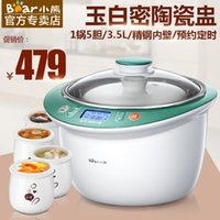 Wholesale Bear Bear DDZ TA electric cooker stainless steel electric stew pot of porridge pot five guts watertight