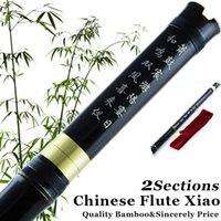 Wholesale Chinese Traditional Vertical Bamboo Flute Shichiku Bambu Flauta Wooden Professional Musical Instrument Xiao Holes In F G Key