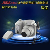Wholesale JSDA vacuum sander grinding machine engraving machine mechanic JD9500 handle JDS63 C