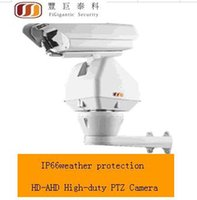 Wholesale FG HD AHD High duty PTZ Camera RS485 control IP66 weather protection
