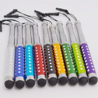 Wholesale Retractable Studded Capacitive Metal Stylus Dust Plug Screen Touch Pen For All ipad Cellphone Tablet PC