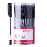 Gel Pens art markets - deli brand S52 MM GEL PEN POPULAR AT CHINA OFFICE AND SUPPLIES MARKET GOOD SUPPORT OF YOUR JOB AND STUDY