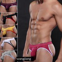 wang - Brand Man cueca Gay underwear Erotic Men s Sexy Underwear Mens Jockstrap Penis Pouch Jock Strap Wang jiang Funny slip Backless mens briefs