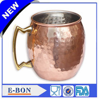 steel drums - Hammered Copper plated Stainless Steel Copper Moscow Mule Mug Drum Type Beer Cup Water Glass Drinkware