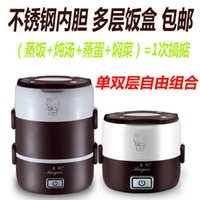 Cheap Electric cooker Mini electric warm heated lunch box Rice Cooker mess tin free shipping