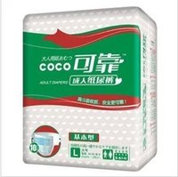 Wholesale Adult Diaper Diapers Nursing Medical Disposable First Aid Equipment Hospital Supplies Store
