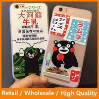 bearing protectors - Japan Super Cute Kumamon Cartoon Bear Matte Plastic Case for iPhone6 s Plus sPlus Cover Protector