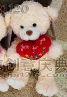 apology gifts - Variety of Christmas teddy bear doll recording creative birthday gift to send his girlfriend courtship confession apology