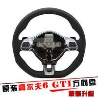 Wholesale Spot Sagitar Golf GTI Magotan CC Scirocco Tiguan black line multifunction steering wheel paddles