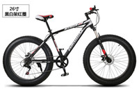 adult bmx bikes - new eorobike inch speed suspension unisex adult double disc brakes fat tire sand bicycle beach bike snow bike MTB mountain bike
