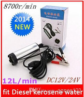 Wholesale New V V DC Diesel Fuel Water Oil Car Camping Fishing Submersible Transfer Pump r min top sale
