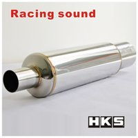 Wholesale New Products Sports car sound Suitable for all cars To install Car Stainless steel Exhaust pipe