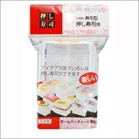 Wholesale 2015 Kotobuki Spam Musubi Mold Japanese Sushi Rice Cake Musubi Press Mold Maker cheap