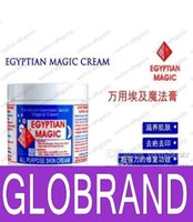 Wholesale Hot Sale beauty product popular Egyptian Magic cream for Whitening Concealer skin care product GOLYY04