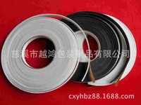 Wholesale EVA single sided adhesive sealing strip Cixi single coil self adhesive seal a variety of specifications can be customized