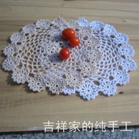 Wholesale 2013 new arrival fashion crochet cotton flowers lace decoration cm round fabric doilies coffee table pot holder photo props