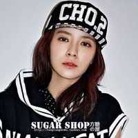 australia baseball - Australia Korea running man Ji hyo Song featurette with paragraph CHO flat brimmed baseball hat hip hop tide