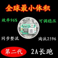 aircraft dvd - Model aircraft power step down DC DC super small power supply module car power super LM2596 adjustable DC