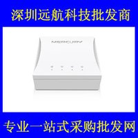 adsl broadband modem - S MD S Mercury broadband ADSL MODEM cat computer accessories digital accessories