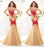 Cheap 2015 Tarik Ediz Mermaid Beaded Applique Sweetheart Tulle Sweep Train Evening Dresses Sexy Prom Dresses Long Formal Gowns Champagne Dresses