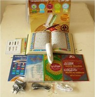 Wholesale now Arabic Quran talking pen reader English Spanish French Urdu etc