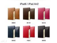 Cheap ipad air case Best ipad stand case