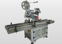 automation machinery - Automatic Flat Labeling Machine Automatic plane labeling machine Fully automatic plane equipment Automation machinery and equipment