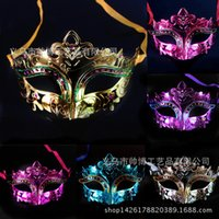 Wholesale gold shining wedding party mask carnival bridal costume masquerade ball prop novelty sexy lady costome mix color half face 313