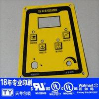 Wholesale Mat PVC Printing Label Sticker Custom WAL MART Certified Manufacturer