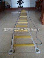 Wholesale Direct supply of high quality polypropylene ladder fire escape ladder to survive