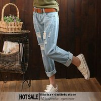 pair of jeans - The new women s nine minutes of pants korea edition hole haroun A pair of jeans boyfriend Korea edition free shoping