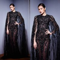 Cheap 2016 New Arrive Evening Dresses Best Zuhair Murad Evening Dresses
