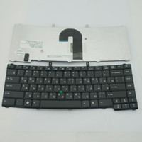 Wholesale New Russian RU Keyboard For Acer TravelMate G G Series Laptop Replacement Parts K1467