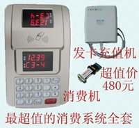 Wholesale Consumer voice systems voice canteen consumption systems Chinese voice IC card consumption system
