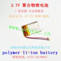 alkaline battery msds - Polymer lithium ion battery V customized CE FCC ROHS MSDS quality certification