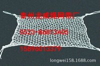 Wholesale Building a safety net dense mesh nylon net to customize all kinds of rope net