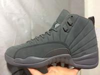 public - Nike Air Jordan PSNY Public School New York The Master Retro s Men s Jordan Sneakers