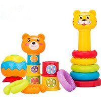 ball bearing cup - New Rich Rainbow piles Cup Bear piles circle Fitness Ball baby toys set educational toys