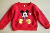 Cheap Baby girls baby boys Sweaters , cartoon mickty duck Children's Pullover ,kid clothes 7 colour