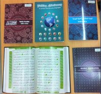 Wholesale Paper packing Quran learning player mp3 Word by word Qaida Nouraniah Talking dictionary Sahih Bukhari Muslim Hajj Umrah