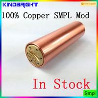 Cheap New SMPL mod Best Clone SMPL mod