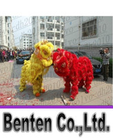 Mascot Costumes bamboo costumes - Woollen Lion Dance Mascot Costume Southern Style Bamboo Weaving Head Fur Celebration Party Outfit LLFA2267F