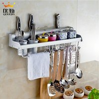 al cup - New high quality CM Cups Al Kitchen Shelf Storage Rack Spice Tool Holder Seasoning Sooktops Wall Kitchen Rack