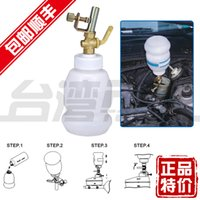 automatic fluid - Carpenter good manufacturing brake oil imported from Taiwan L bottle of brake fluid replacement automatically add automatic r