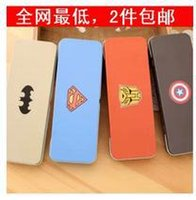 Cheap Wholesale-South Korean fashion creative stationery iron lovely Superman single large capacity pencil case Pencil male and female students