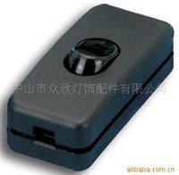 Wholesale Middle East and Africa Day Certification button switch
