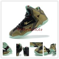 parachute fabric - New With Box Lebron XI Classic Kings Pride Men s Basketball Shoes Parachute Gold Arctic Green Dark Loden Black